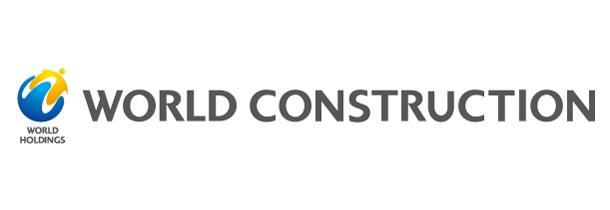 株式会社ワールドコンストラクション