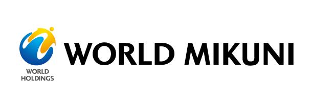株式会社ワールドミクニ