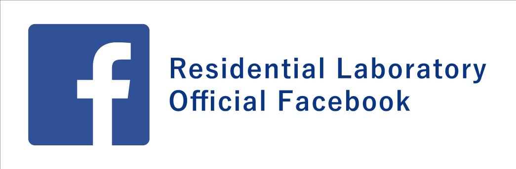 レジラボ公式Facebookページ