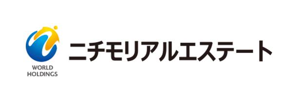 ニチモリアルエステート株式会社